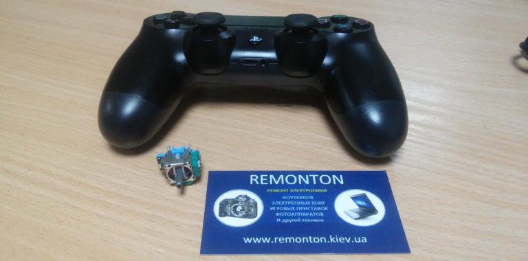 Ремонт джойстиков PlayStation 4 (Dualshok 4)