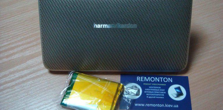 Замена аккумулятора Harman Kardon Esquire 2