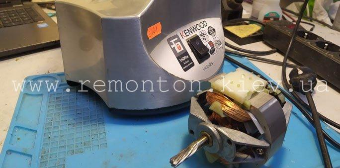 Ремонт мясорубки Kenwood 1600 pro