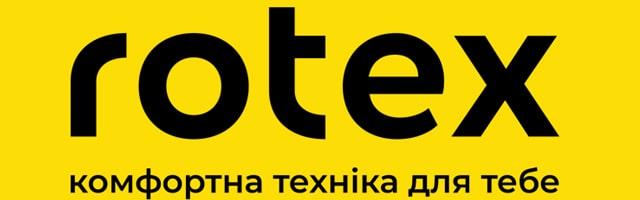 Ремонт мультиварок Rotex