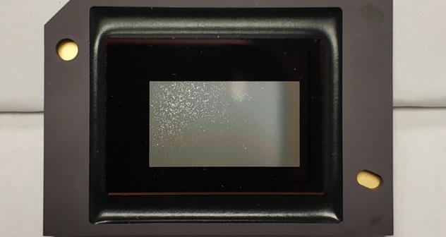 Неисправная матрица проектора